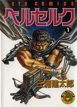 Berserk (TV and films)