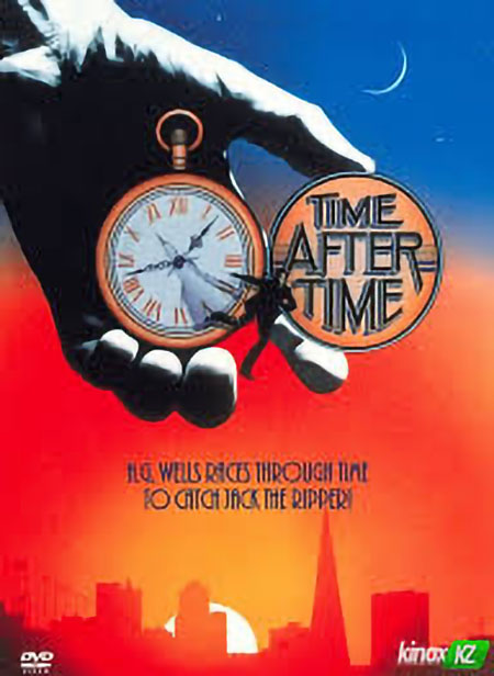 Retrospective: Time After Time